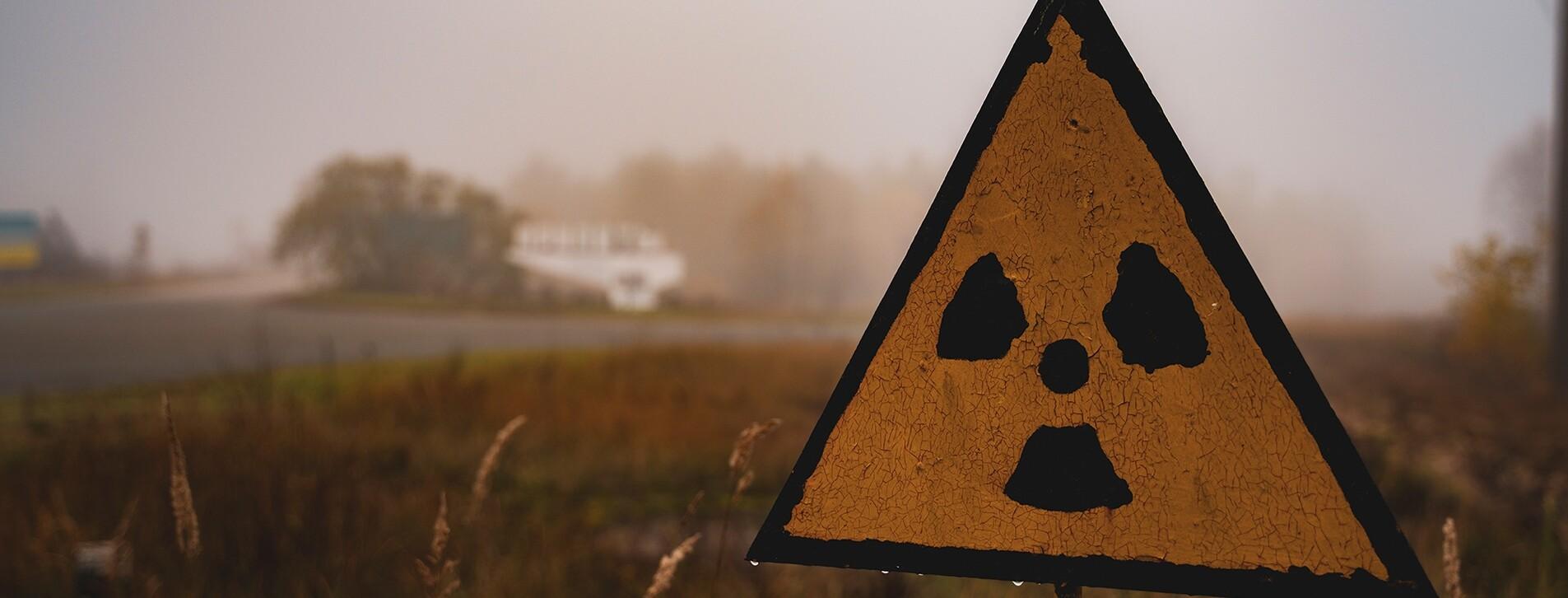 Фото - Экскурсия в Чернобыль