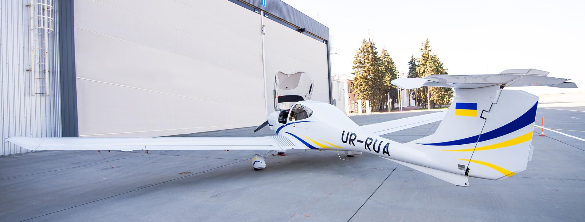 Фото - Тренувальний політ на літаку