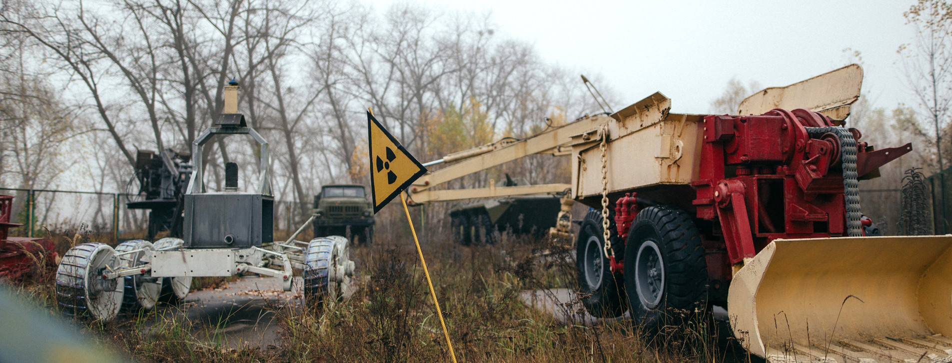 Фото - Індивідуальний тур до Чорнобиля для компанії