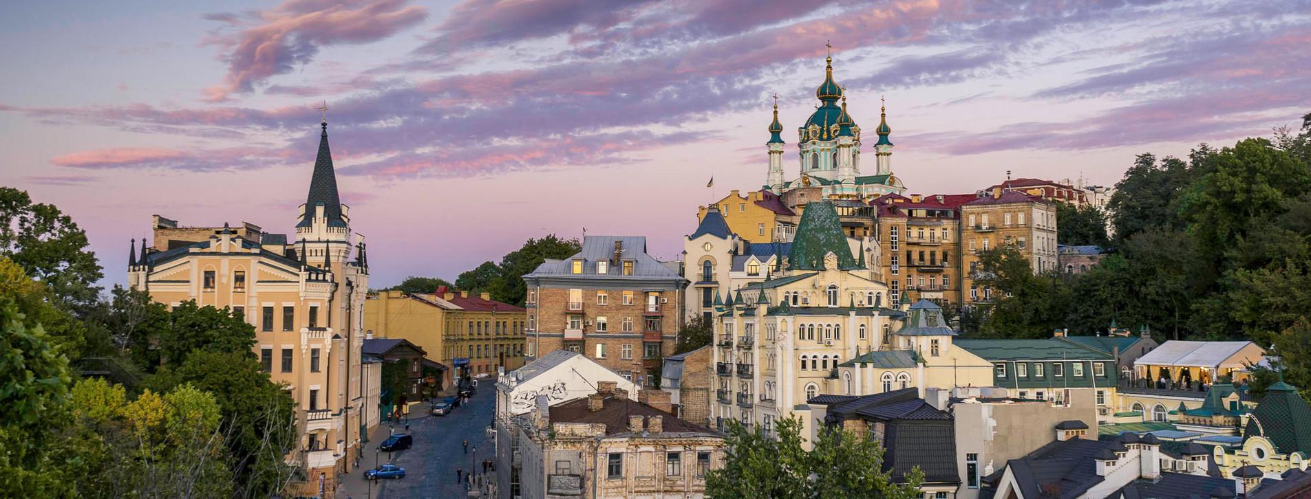 Фото - Екскурсія «Містика Києва» для двох